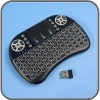 Smart Remote - Compact wireless keyboard/mouse