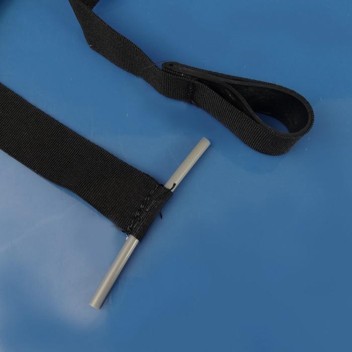 Caravansplus 940001 Pull Strap Dometic Awning Parts