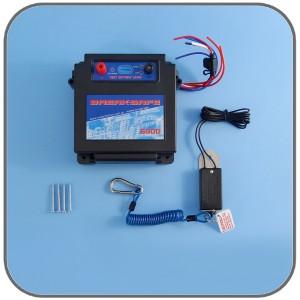 Breaksafe 6000 Breakaway System Suit 2 Amp 4 Wheels Includes Battery